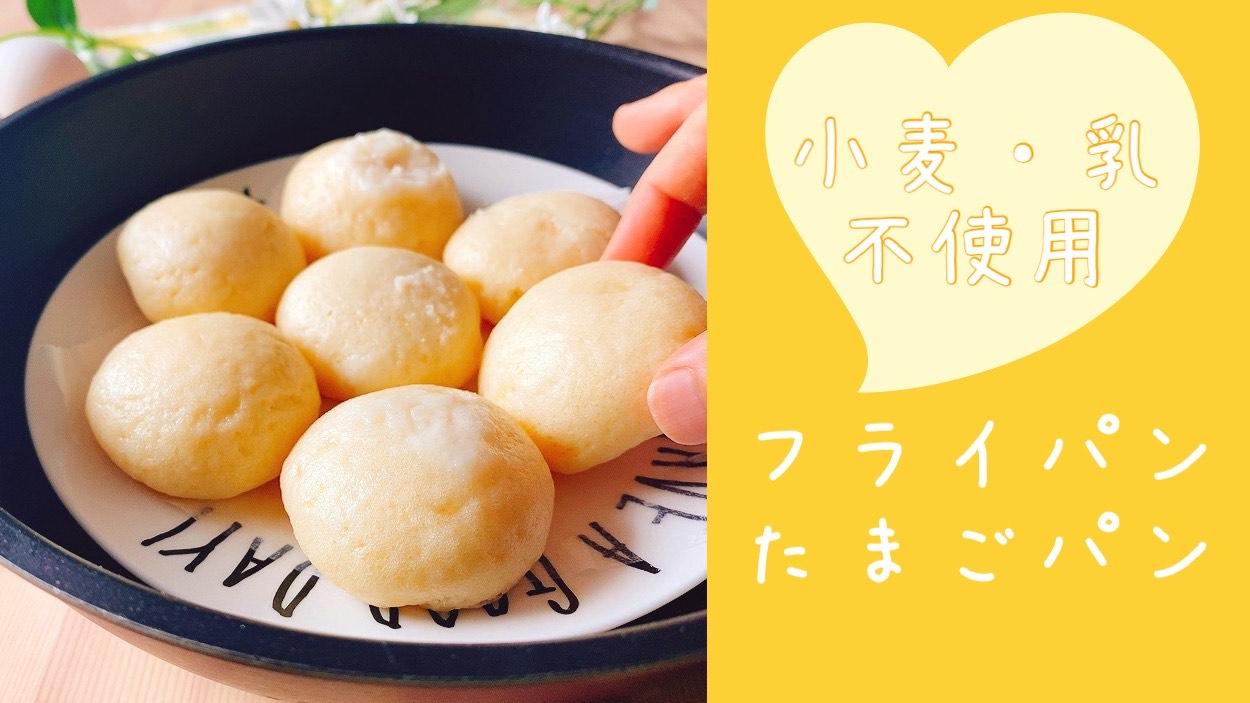 egg-bread-recipe